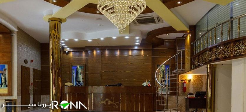 لابی هتل تاج مشهد